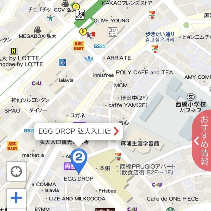 韓国の朝食といえば見た目も美味しそうなあのトースト!「EGG DROP」