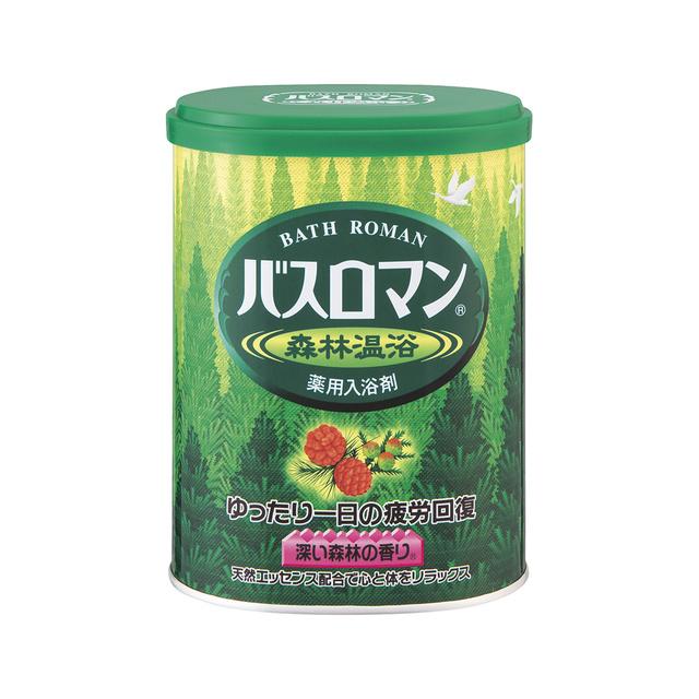 BLACKPINKジェニ愛用の入浴剤はあの日本製品!?