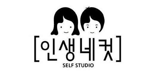 記念に残したい韓国のプリクラ!「인생네컷」とは?
