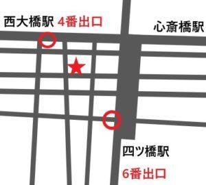 HEAL HAIR大阪堀江店への行き方