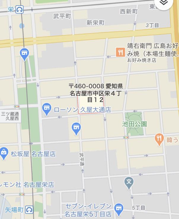名古屋で韓国風カフェを楽しむならK-POPカフェ「 byeol.(ビョル)」
