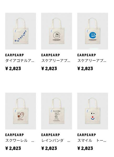 お気に入りを持ち歩こう! 韓国ブランドのエコバック3選
