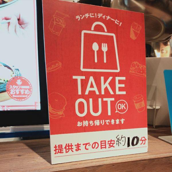 テイクアウトもOK!大阪で韓国チキンを食べよう