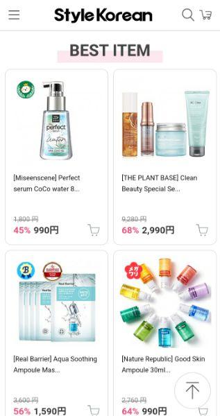 """韓国コスメ,化粧品通販""""STYLEKOREAN""""を実際に購入してみた"""