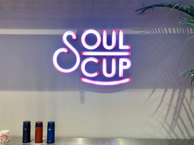 SOUL CUP