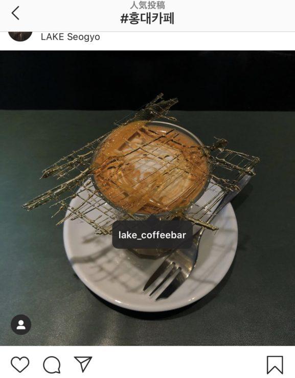 韓国のお洒落カフェ! Instagramでの検索方法