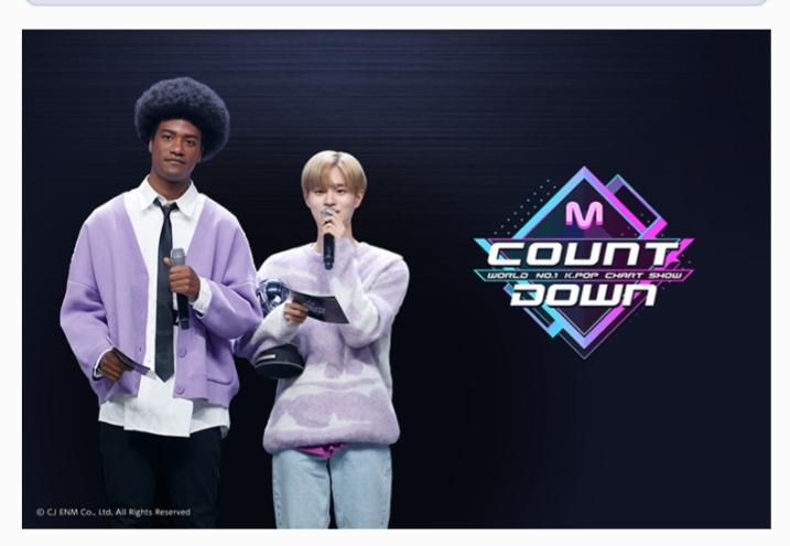 M COUNTDOWNがマルチアングルで見れるようになった!