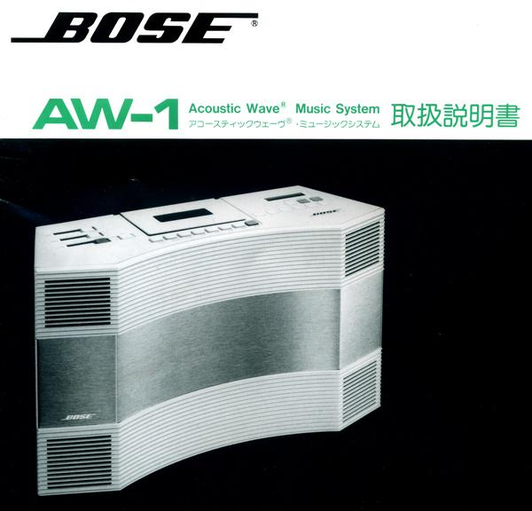 BOSE AW-1