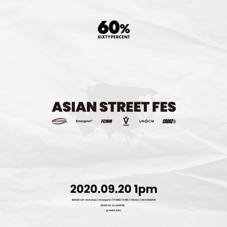 asiastreetfes