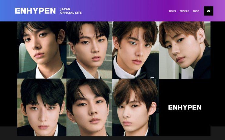 ENHYPEN(エンハイプン)メンバーと公式サイトとSNS、ファンクラブ