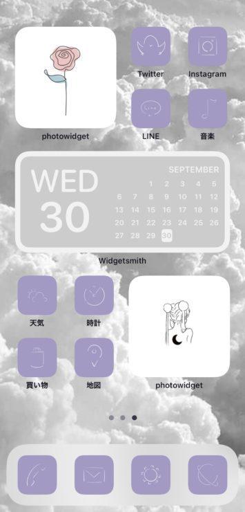韓国女子風ホーム画面