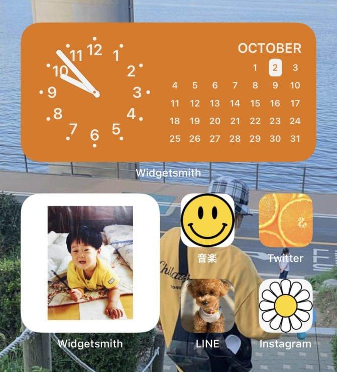 iOS14で韓国女子風ホーム画面の作り方