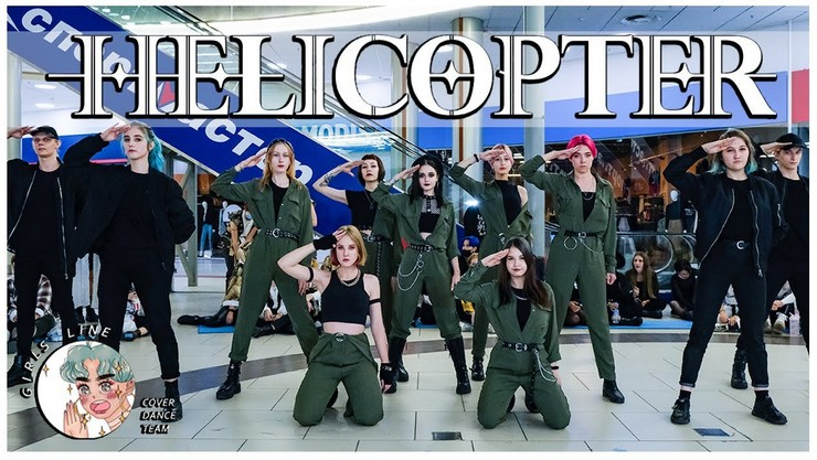 CLC HELICOPTER dance cover by GIRLS LINE in Russia, to which LUCIFER is a member with cute bangs