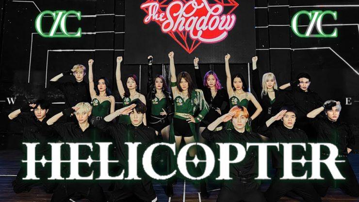 The Shadow Dance Team