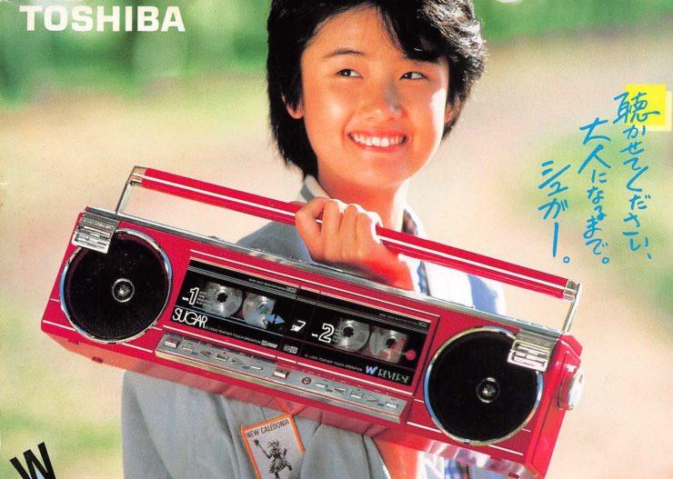 TOSHIBA SUGER