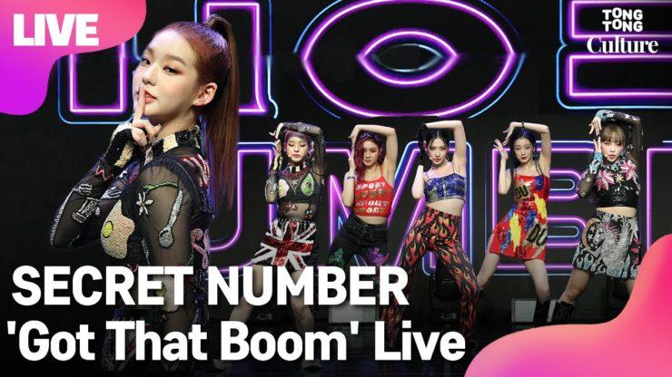 SECRET NUMBER - Got That Boomのダンスを覚えたい人向けのステージ映像とミラーヴァージョン