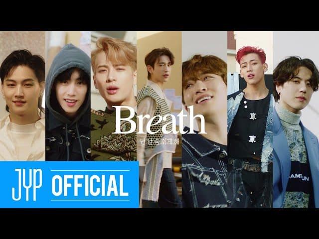 GOT7「Breath」