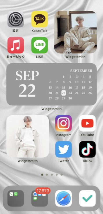 How to create a Korean girl's style home screen on the iPhone iOS14