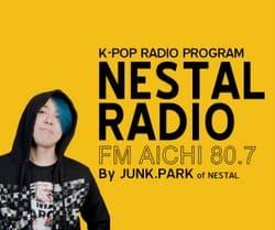 NESTAL RADIO