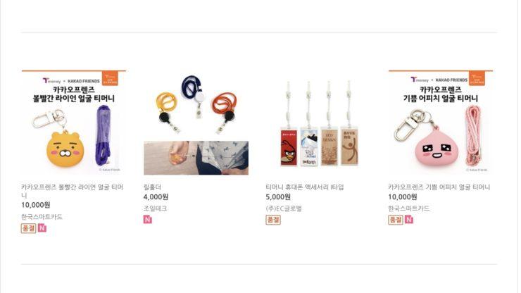 【入手困難?!】韓国の交通系IC「T-money」からシールタイプのステッカーカードが発売!