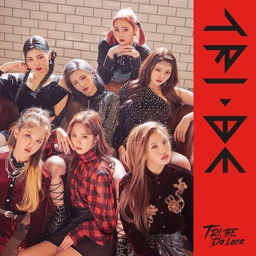 日本人メンバー ミレがいるK-POPグループTRI.BE(トライビー)がアメリカ進出も視野に入れてデビュー