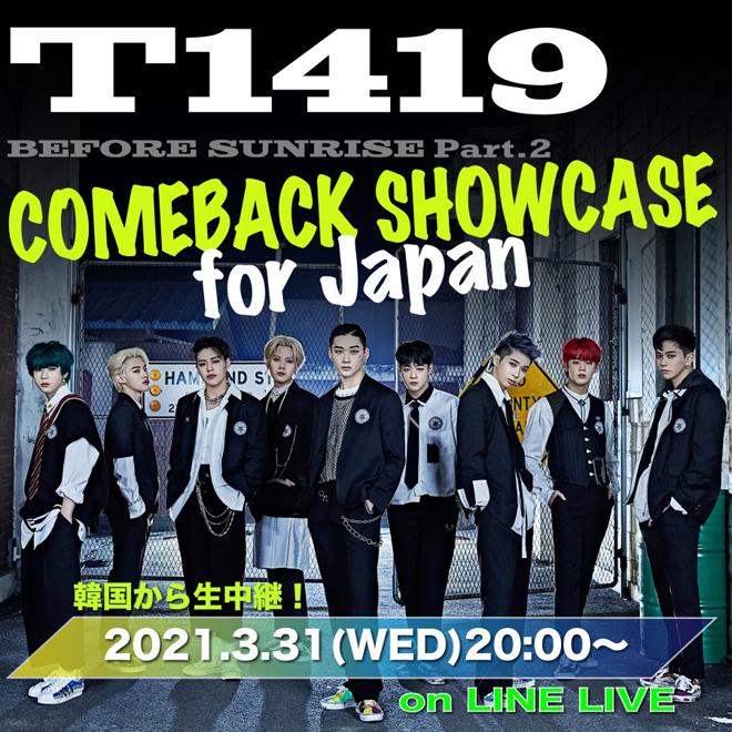 T1419 COMEBACK JAPAN SHOWCASE