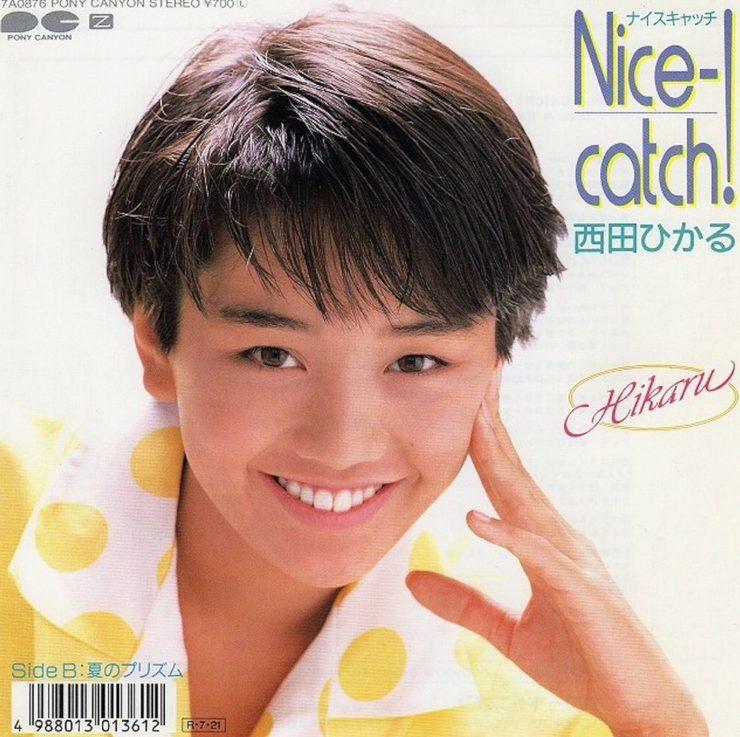 西田ひかる「Nice-Catch!」