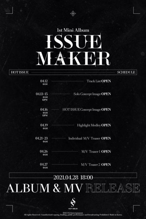 「ISSUE MAKER」スケジュール