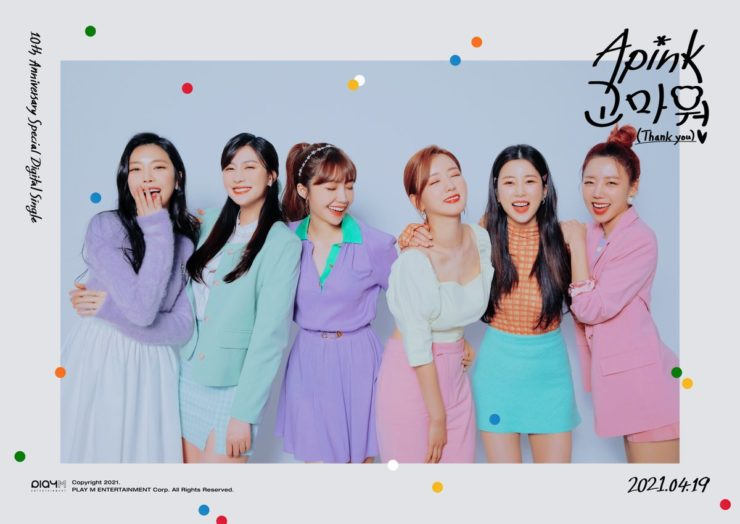 Apink Thank you