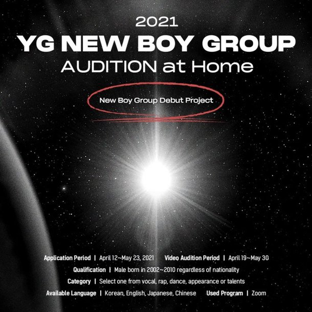 NEW BOY GROUP AUDITION at HOME