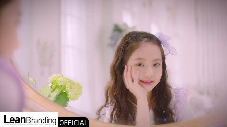 Lim Seo Won「Shoulder Dance」