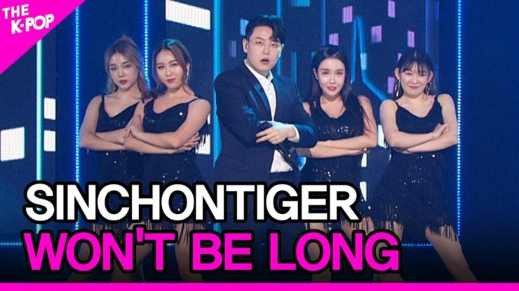 sINCHONTIGER WON'T BE LONG