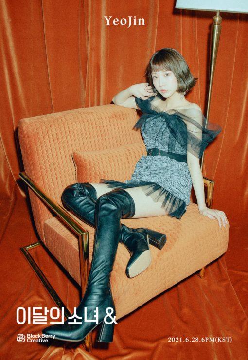 今月の少女(LOONA)が6月28日カムバック タイトル曲はボリウッドサウンドを取り入れた「PTT」