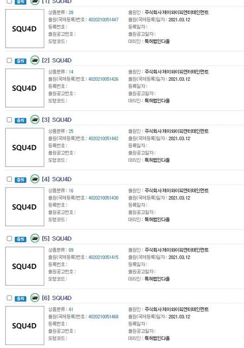 新たにメンバー公開!JYPからITZY以来3年ぶりの新ガールズグループが2022年にデビュー?気になるメンバーやグループ名は?